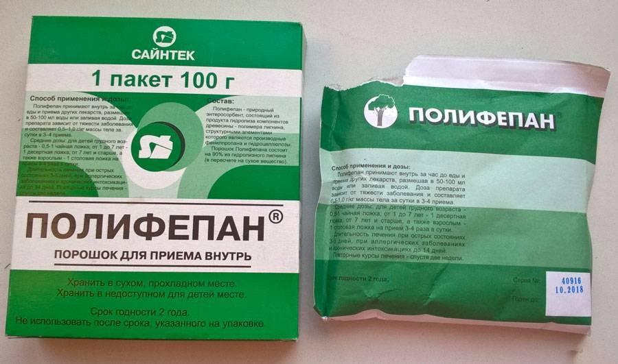Эффективные сорбенты для очистки организма: названия и описание средств