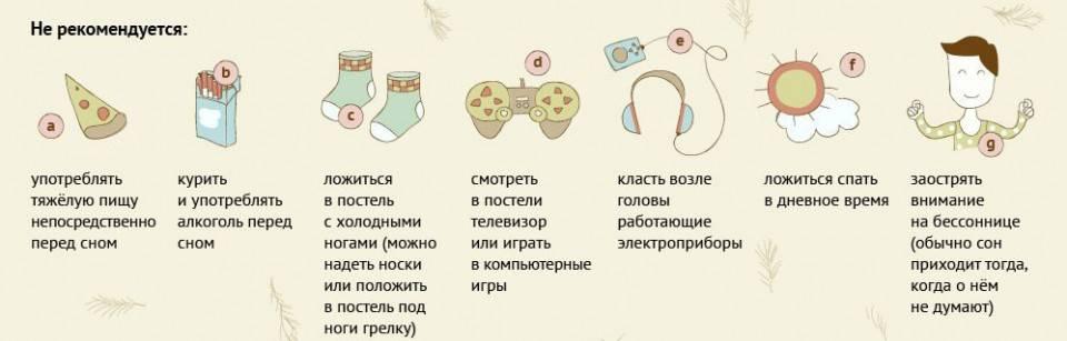 Как остановить женскую истерику: 4 совета украинского психолога