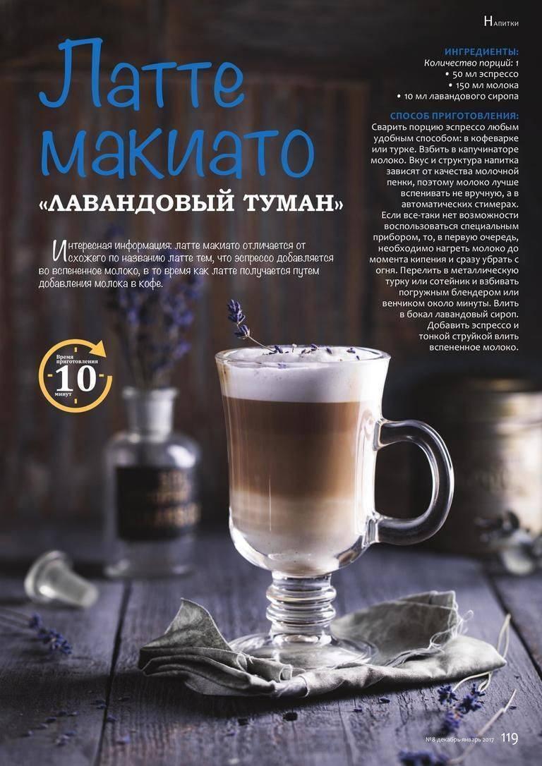 Как правильно готовить кофе с коньяком: классные рецепты, польза и вред