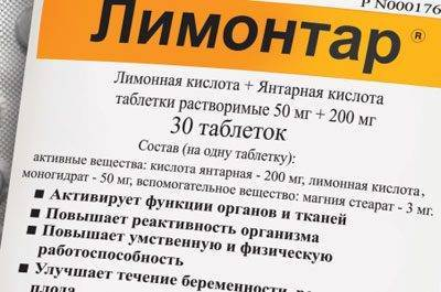 Янтарная кислота от алкоголя: инструкция по применению после похмелья - наркологическая служба