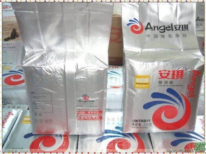 Закваска ангел кодзи (angel leaven) пакет 500 грамм 630 руб.