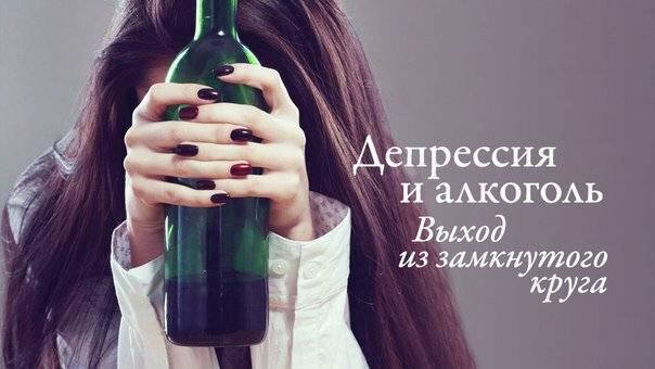Почему бросают пить хронические алкоголики. наркология