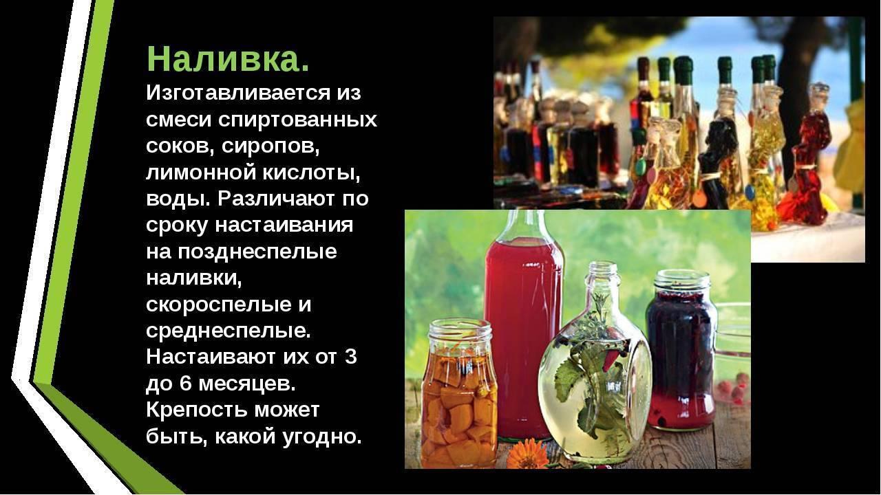 11 самых крепких алкогольных напитков в мире