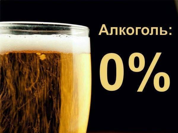 12 необычных способов использования пива