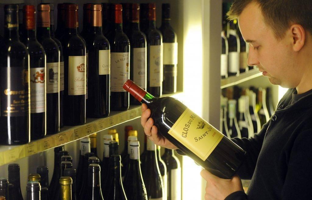 Как выбрать хорошее вино и не нарваться на подделку — советы от профессионала