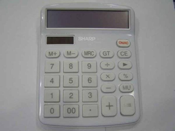 Брага для самогона., калькулятор онлайн, конвертер