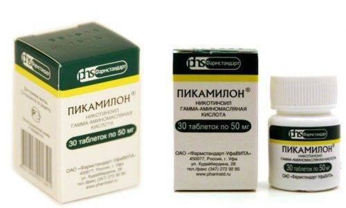 Описание таблеток пикамилон: эффективность при лечении алкоголизма