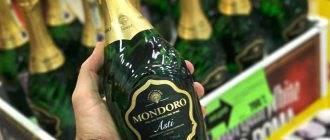 Шампанское ганча (gancia): обзор вкуса и видов