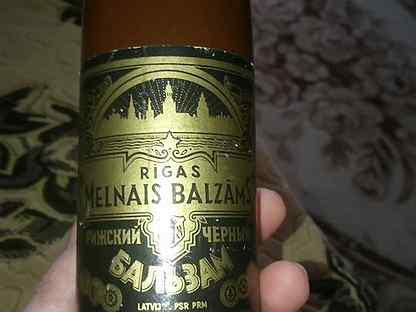 Как пить рижский бальзам и другие подробности про знаменитый напиток   про самогон и другие напитки ?   яндекс дзен