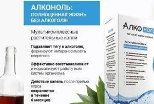 10 эффективных таблеток от алкоголизма: какие препараты без рецепта есть для лечения алкогольной зависимости и самые сильные медикаменты без последствий