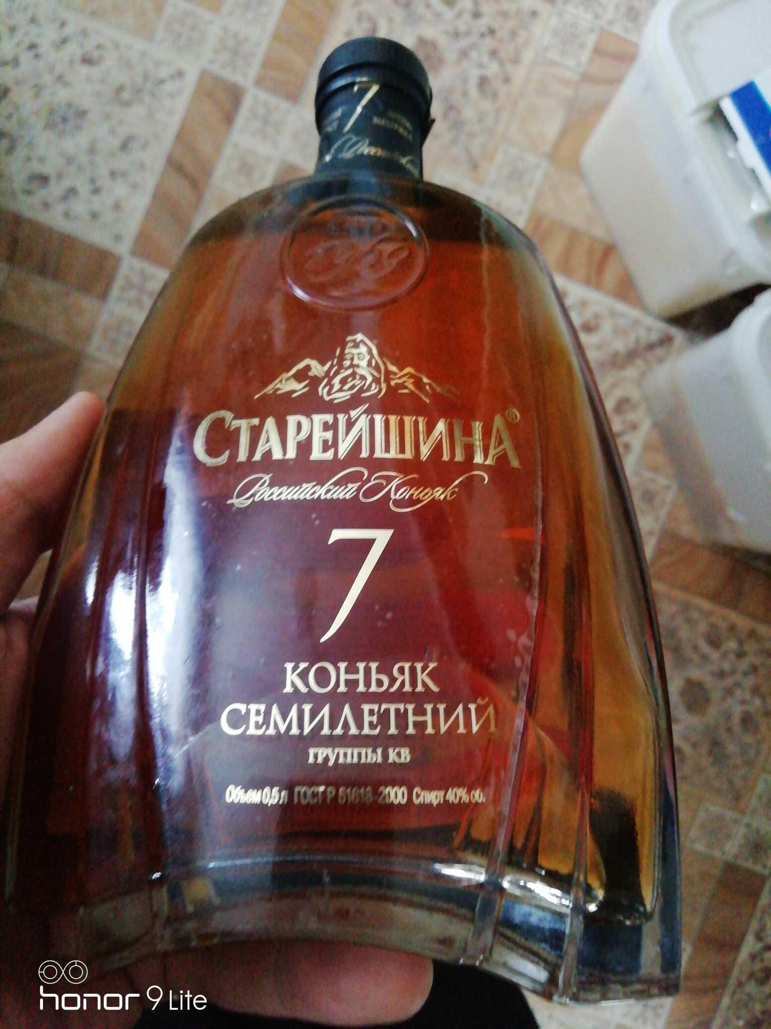 """Коньяк """"старейшина"""" (7 лет): отзывы специалистов"""