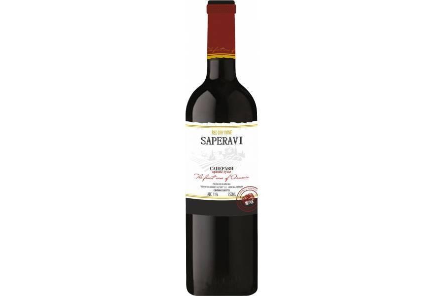 Грузинское вино саперави, как выбрать и правильно употреблять?