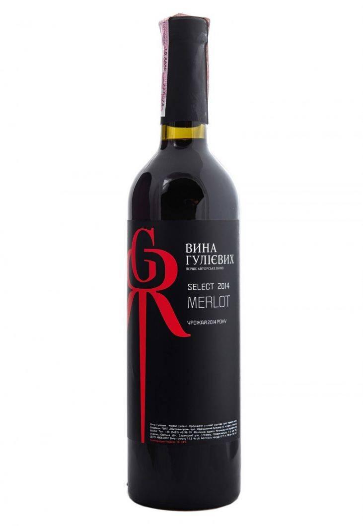 Красное сухое вино merlot (мерло): что это за сорт, его полное описание и характеристики