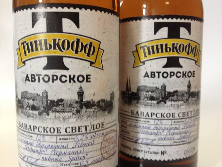 Тиньков, тинькофф, tinkov   advlab.ru - лаборатория рекламы, маркетинга и pr