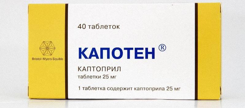 Передозировка каптоприла: симптоматика, лечение и профилактика