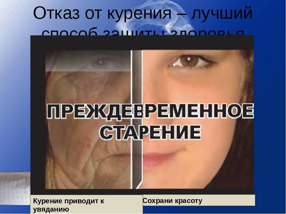 «замкнутый круг»: как курение влияет на психическое здоровье человека — рт на русском