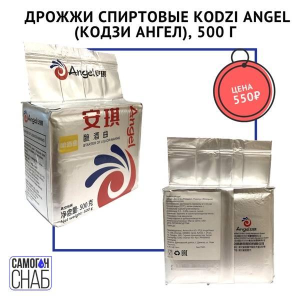 Дрожжи ангел-кодзи (angel-kodzi), ферменты для спиртопроизводства.
