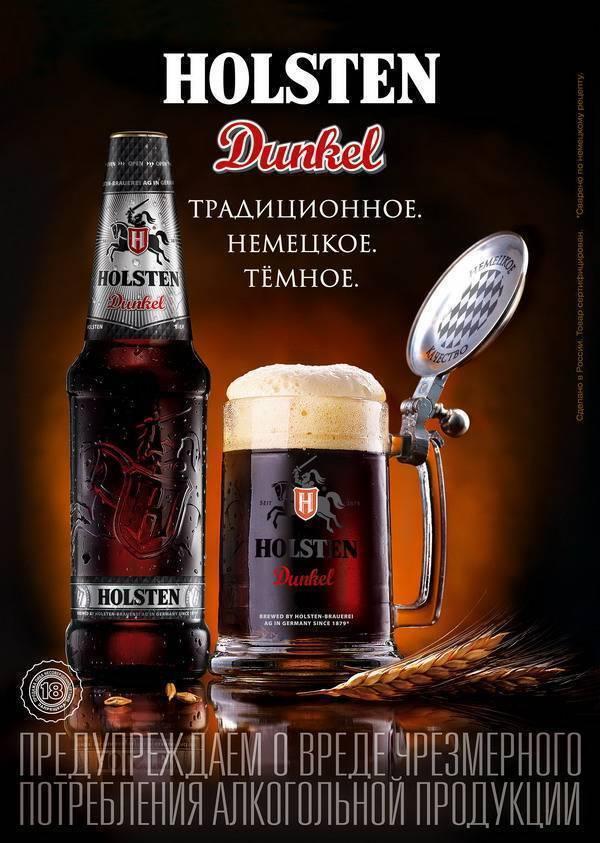 Сорта, марки и производители немецкого пива. пивной фестиваль в германии | про самогон и другие напитки ? | яндекс дзен
