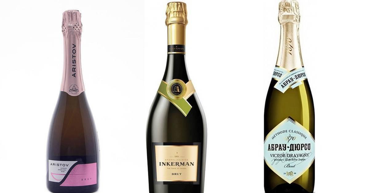 Все дело в волшебных пузырьках — лучшее шампанское в россии