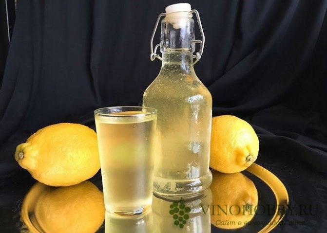 Рецепты домашней лимонной водки