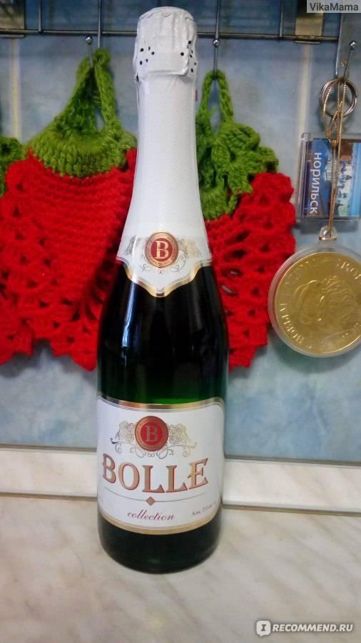 Шампанское bolle: история, особенности, виды