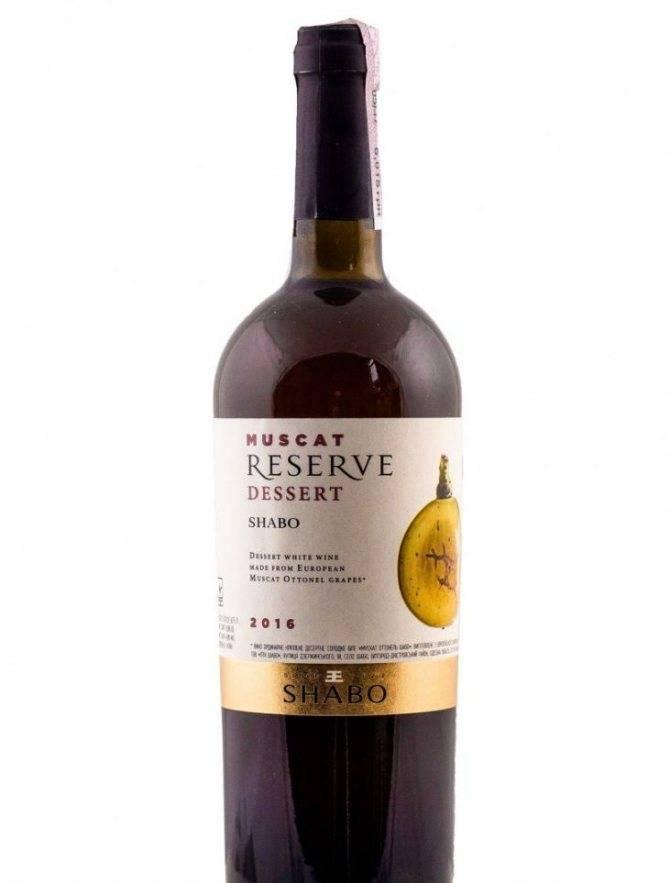 В чем польза и вред белого вина?