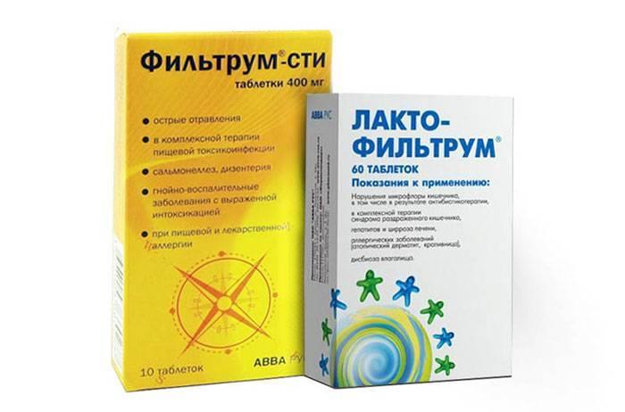 Аналог таблеток фильтрум-сти