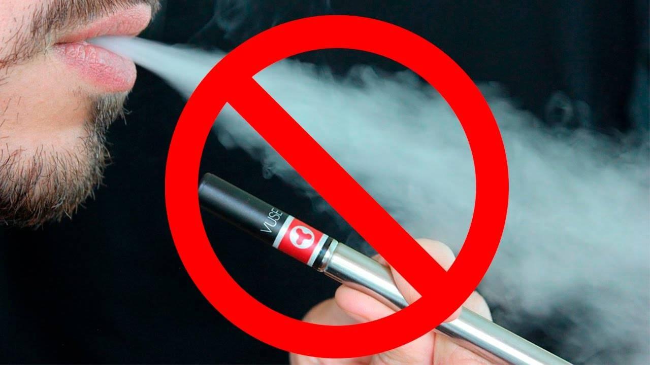 Как бросить курить вейп (электронную сигарету) в 2020 году – расстаться с вейпингом