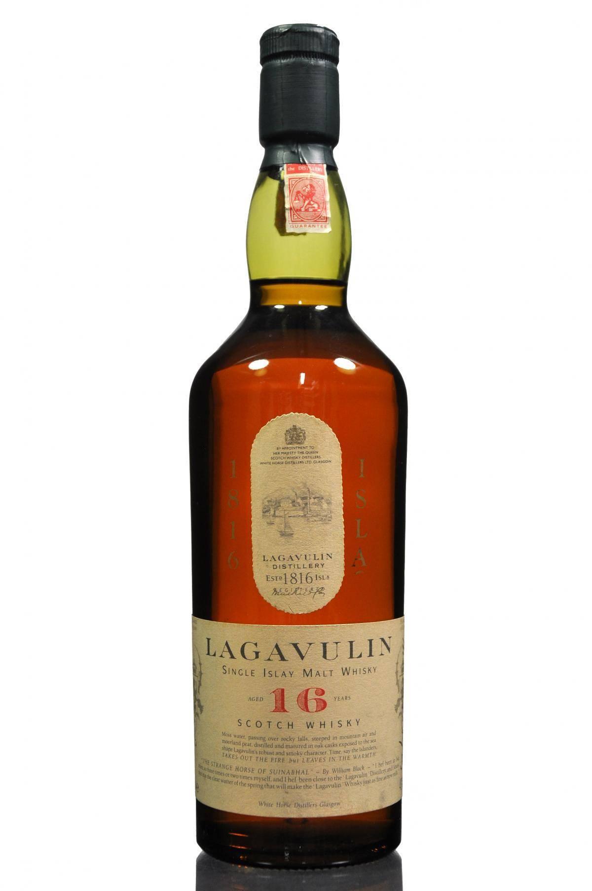 Виски лагавулин: история, обзор вкуса и видов