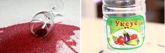 Как вывести пятно от красного вина – свежее и застарелое, с белого, цветного, одежды, ковра