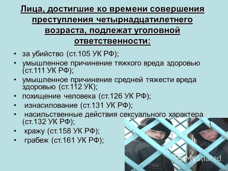 Непредумышленное убийство в состоянии алкогольного опьянения срок | fz-127.ru