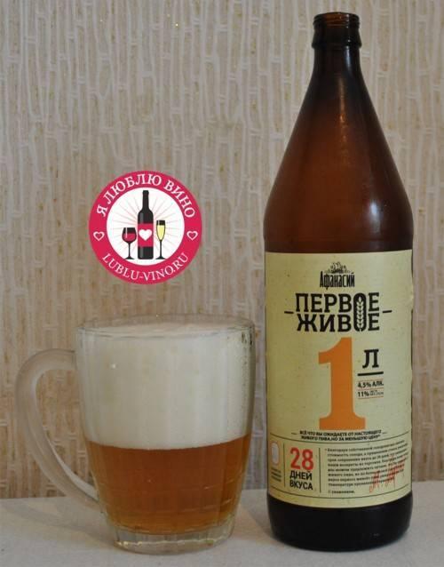 Пиво афанасий – напиток высокого качества