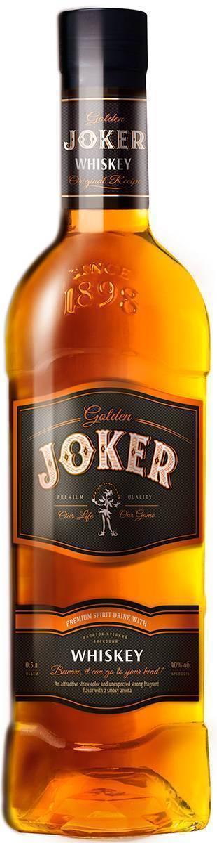 Коктейль вин.газ. золотой джокер виски-кола ж/б или коктейль вин.газ. золотой джокер биттер-лемон - что лучше, что выбрать: сравнение 2020