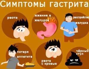 Алкоголь при гастрите: можно ли пить при гастрите и язве желудка