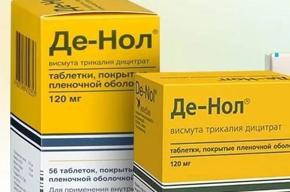 Прием препарата де-нол при гастрите
