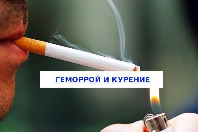 Как курение влияет на работу почек: никотин и нефрологические заболевания