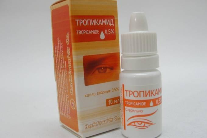 Лечение зависимости от тропикамида