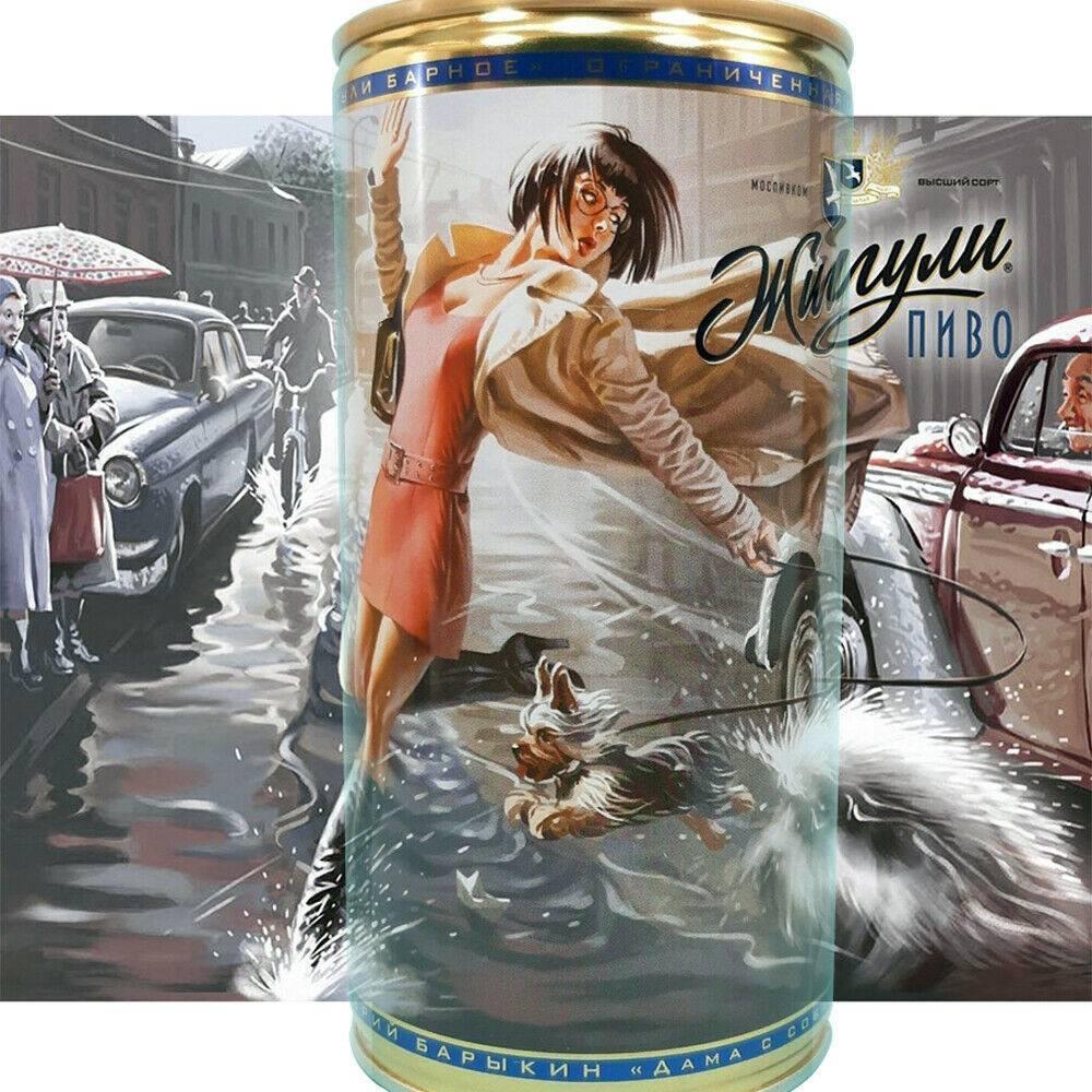 История жигулевского пива. пиво жигулевское состав, особенности производства