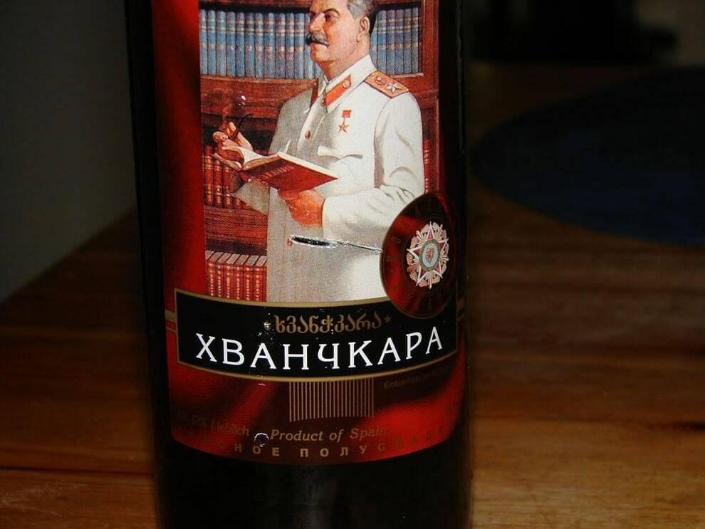 Вино хванчкара- обзор, перевод, производители.