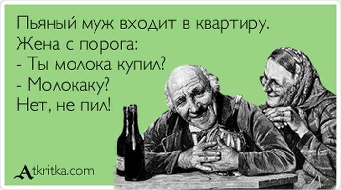 Чем грозит употребление алкоголя, если пить каждый день