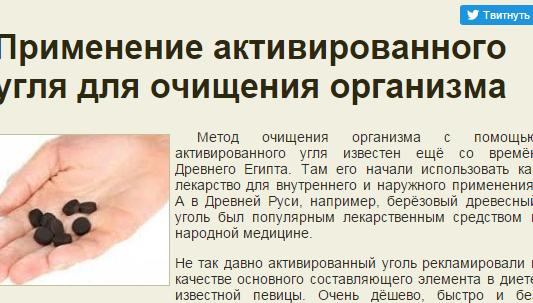 Как принимать активированный уголь перед употреблением алкоголя отравление.ру как принимать активированный уголь перед употреблением алкоголя