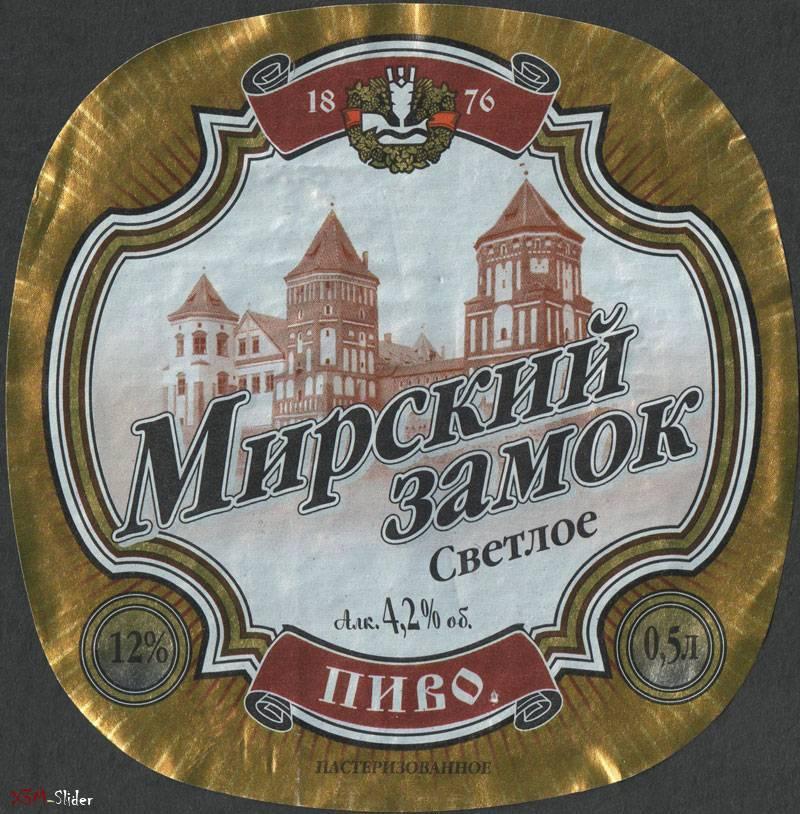 Почему в беларуси до сих пор нет своего крафтового пива?
