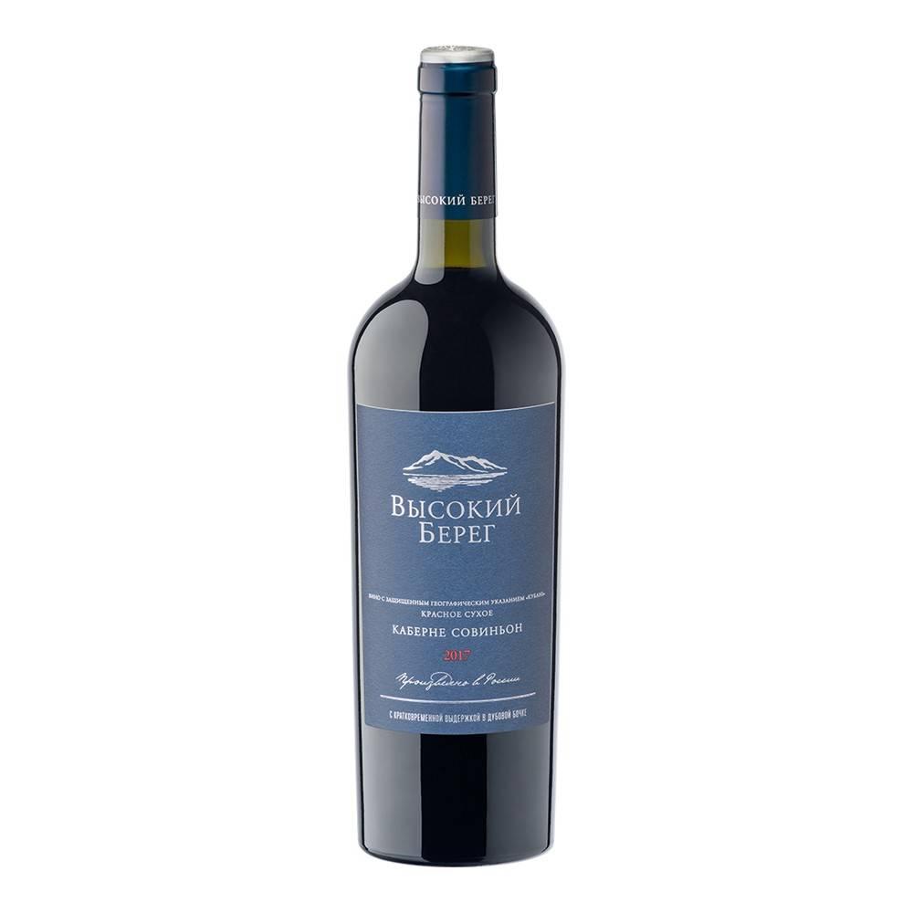 Сорт винограда каберне совиньон: описание, уход, выращивание и отзывы