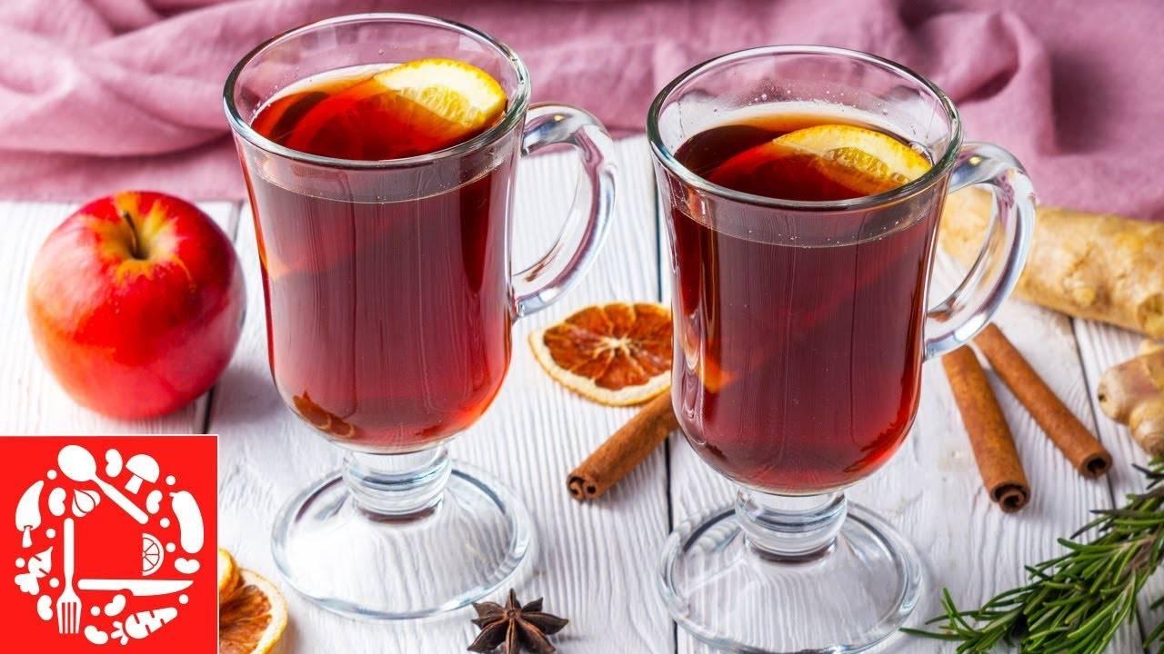 Что нужно для глинтвейна — рецепты домашних напитков