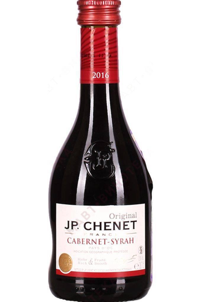 Вино жан поль шене (j.p. chenet) - разновидности напитка