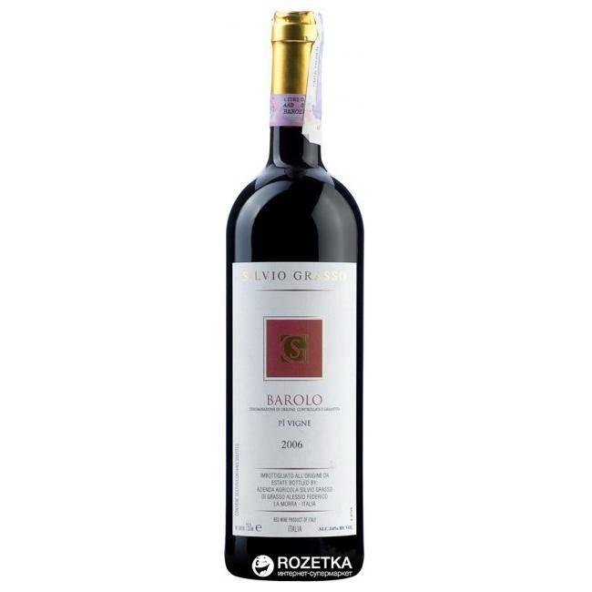 Вино barbaresco (барбареско): особенности и история происхождения, известные марки и культура пития, регионы производства и виды, стоимость в магазинах