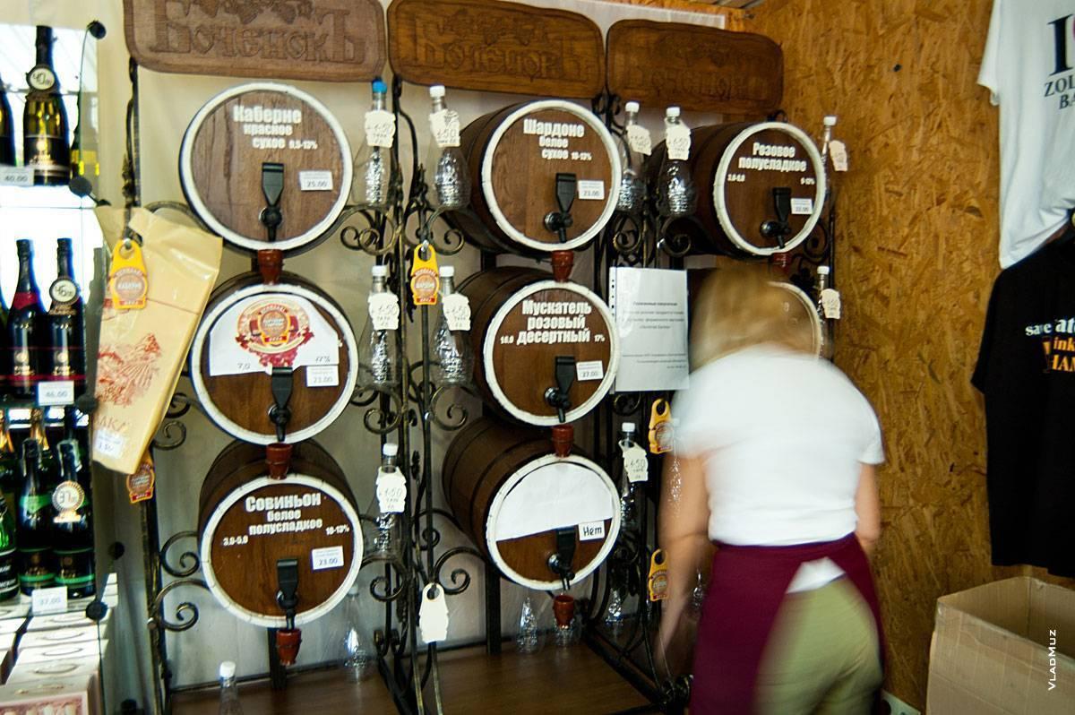 Золотая балка в крыму - как добраться и где купить вино