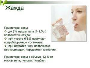 Почему постоянно хочется пить холодную воду. постоянно хочется пить – что делать? почему хочется пить при беременности? причины жажды при беременности
