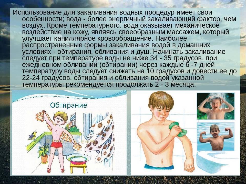 Растирание тела ребенка водкой при высокой температуре