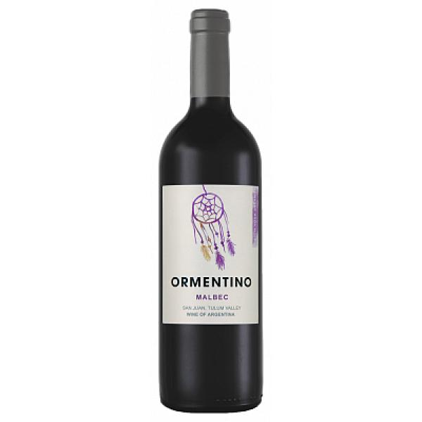 Изысканное мальбек вино